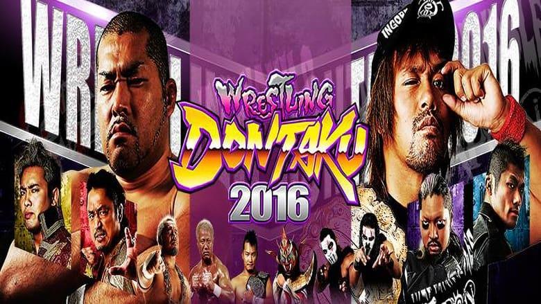 Watch NJPW Wrestling Dontaku 2016 free