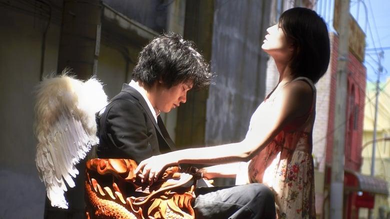 Ten+no+chasuke