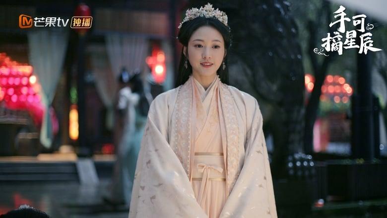 مشاهدة مسلسل Love and the Emperor مترجم أون لاين بجودة عالية