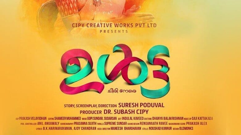 Ulta (2019) Malayalam HD Movie