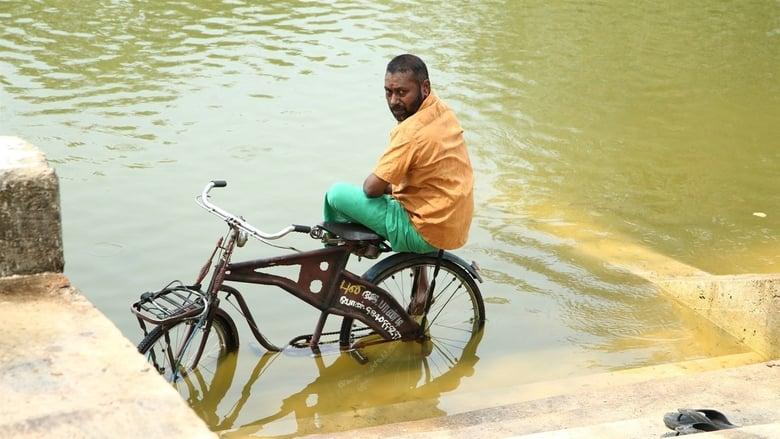 Free online movie vaishali 2011 telugu - 2 10