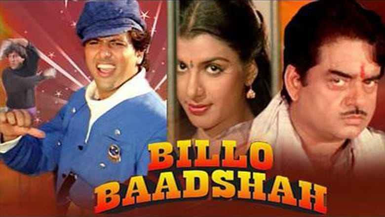Watch Billoo Baadshah 1337 X movies