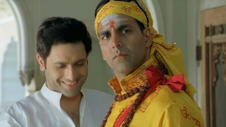 Bhool+Bhulaiya