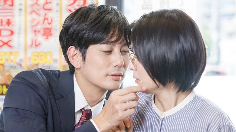 مشاهدة مسلسل Katakoi Gourmet Nikki مترجم أون لاين بجودة عالية