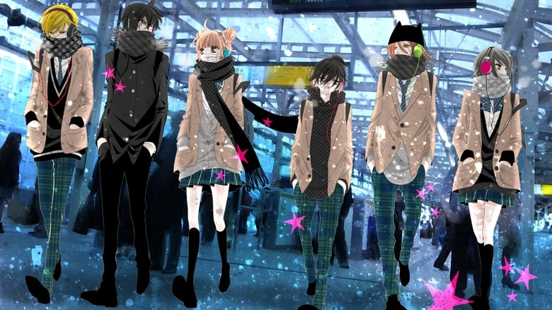 Anonymous+Noise