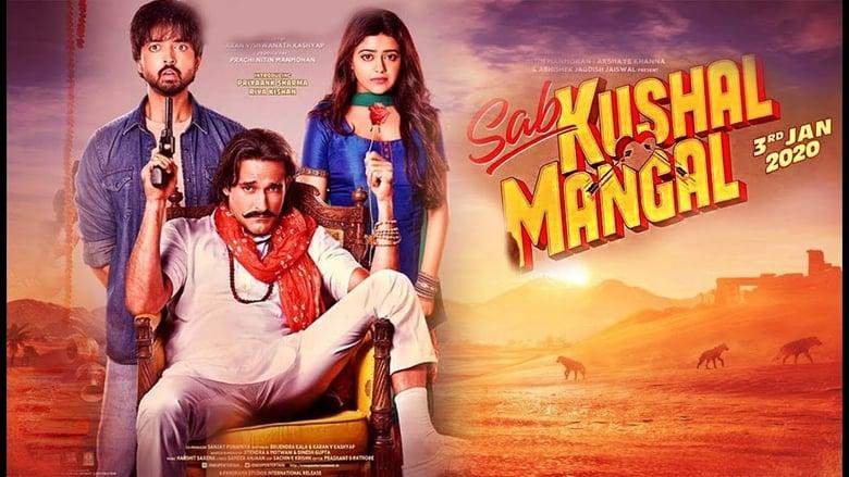 Sab Kushal Mangal 2020 [Hindi-English] 1080p 720p Torrent Download