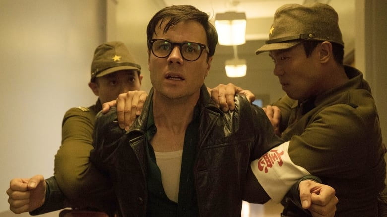 The Man in the High Castle Season 1 Episode 10