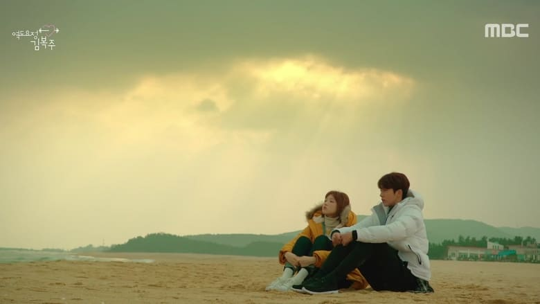 Weightlifting Fairy Kim Bok-Joo Season 1 Episode 9