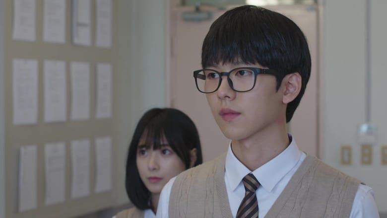 Nightmare Teacher Season 1 Episode 5