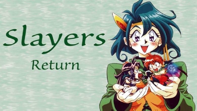 Slayers+-+L%27eredit%C3%A0+degli+elfi