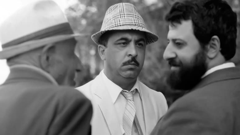 Similar Movies Asif Vasif Ağasif 1983 Themovielistnet