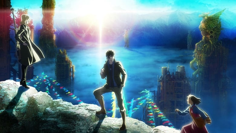 Psycho-Pass: Sinners of the System - Case.3 In the Realm Beyond Is ____ banner backdrop
