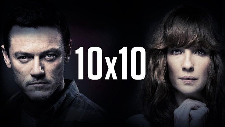 10x10 T-Online