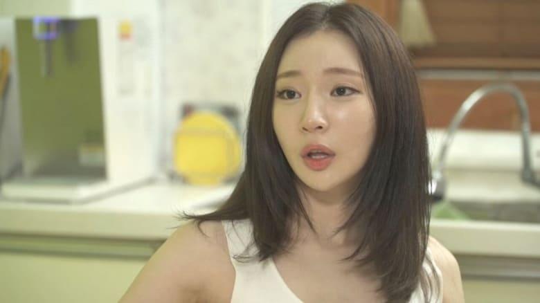 مشاهدة فيلم Young Aunt 3 2020 مترجم أون لاين بجودة عالية