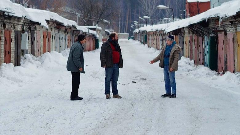 кадр из фильма Дар