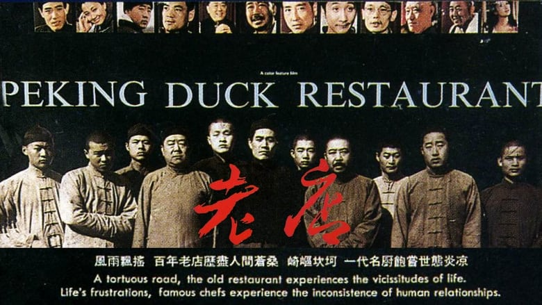 Watch Peking Duck Restaurant free