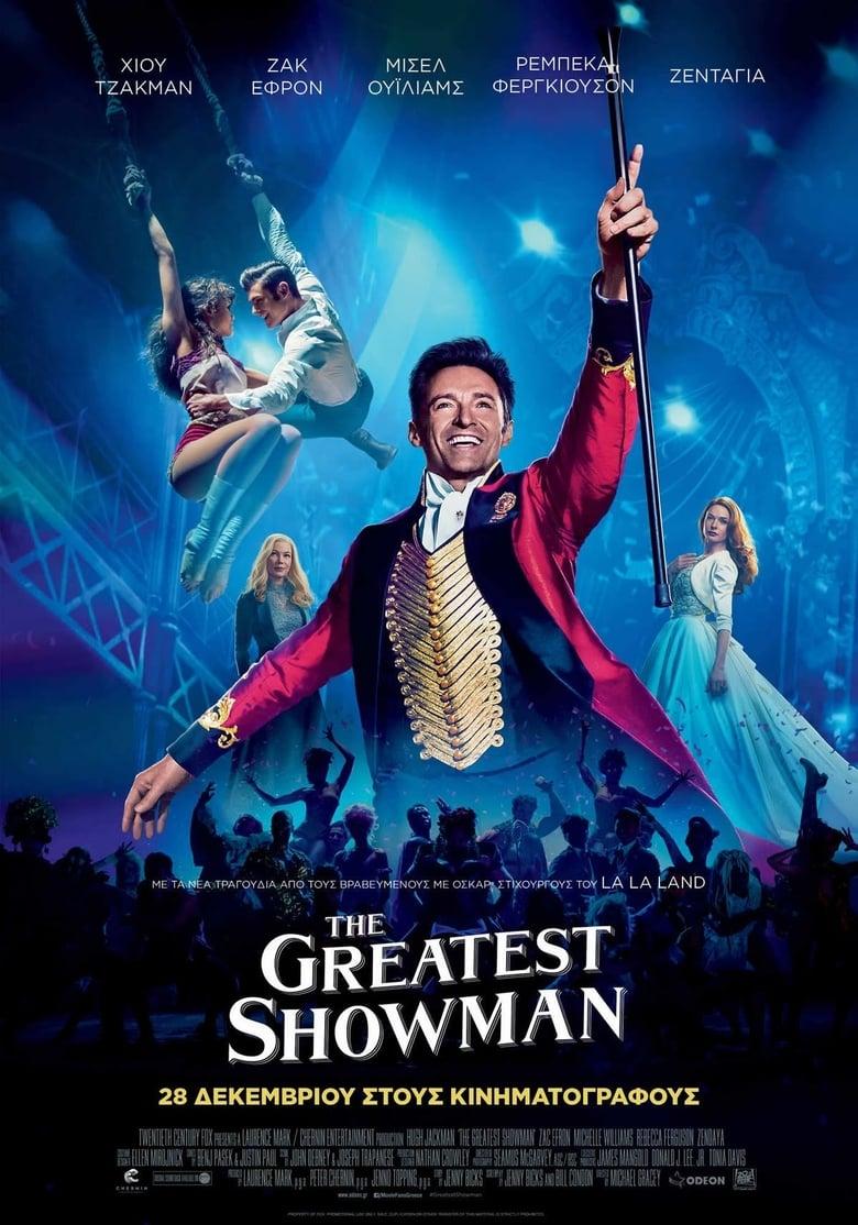 Εξώφυλλο του The Greatest Showman