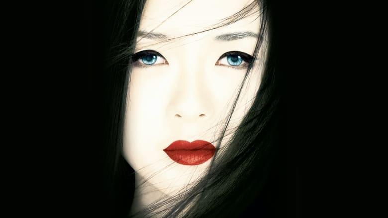 Memorie+di+una+geisha