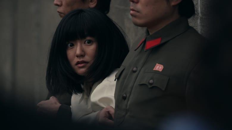 Watch The Pledge to Megumi free