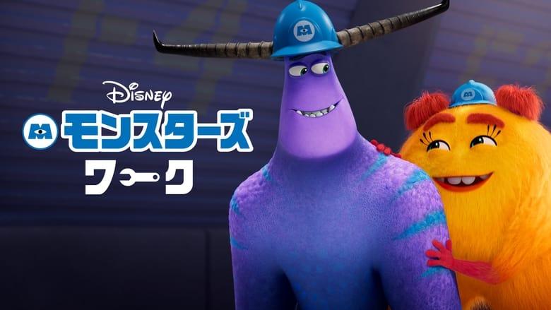 netflix popular movie