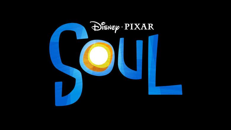 кадр из фильма Душа