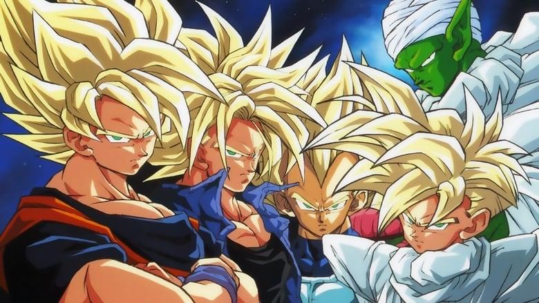Dragon Ball Z Androids Saga