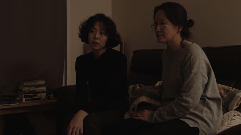 кадр из фильма Женщина, которая убежала
