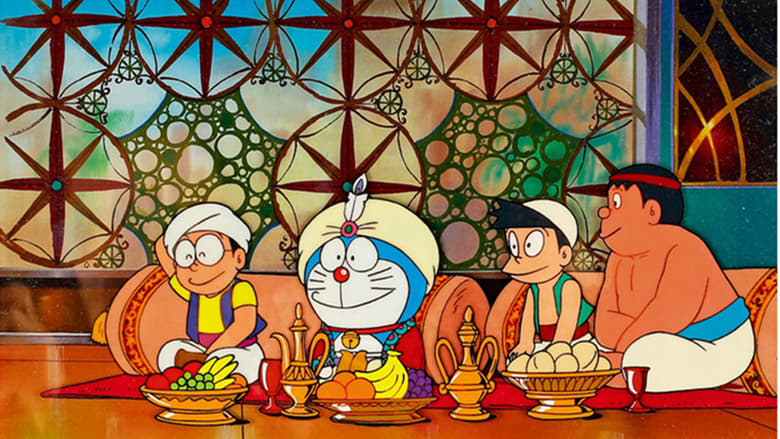 Doraemon+-+The+movie%3A+Le+mille+e+una+notte