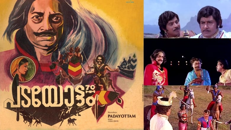 Watch Padayottam Putlocker Movies
