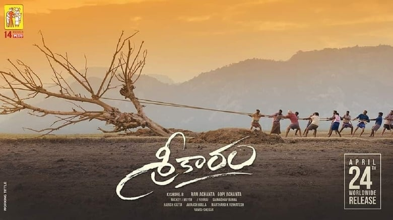 Sreekaram (2021) Telugu HD Movie