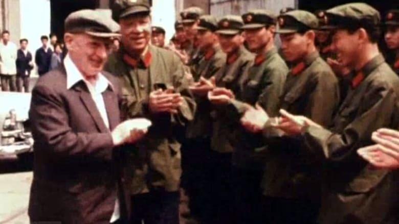 Watch Gung Ho - Rewi Alley of China free