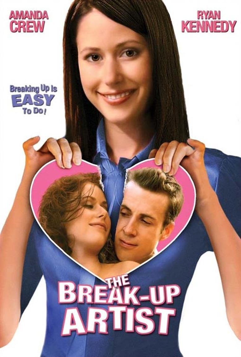 The Break-up Artist (2009)