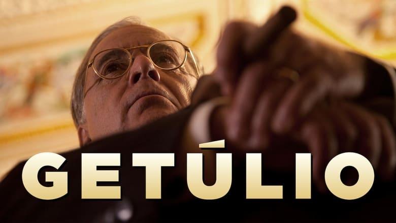 Getulio (2014)
