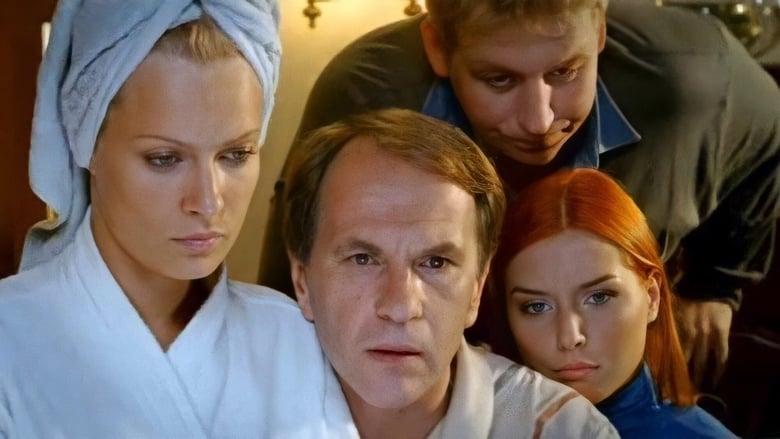 مشاهدة مسلسل The Frauds مترجم أون لاين بجودة عالية