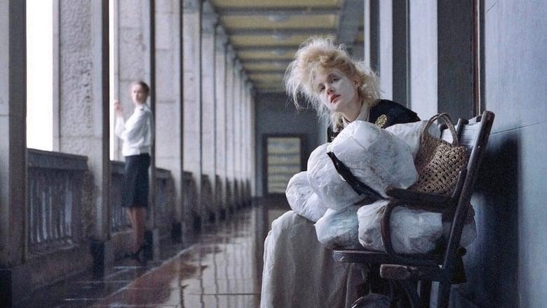 فيلم The Goddess: How I Fell in Love 2004 مترجم اونلاين