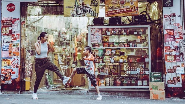 The Way We Keep Dancing (2021)