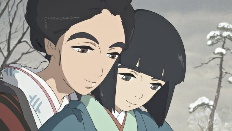 Miss+Hokusai+-+Mirto+Crespo