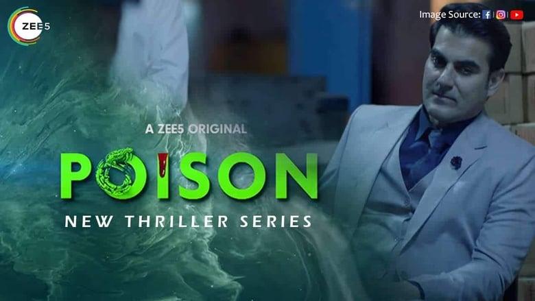 مشاهدة مسلسل Poison مترجم أون لاين بجودة عالية