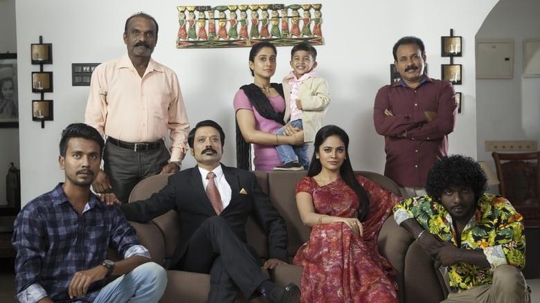 مشاهدة فيلم Nenjam Marappathillai 2021 مترجمة اونلاين