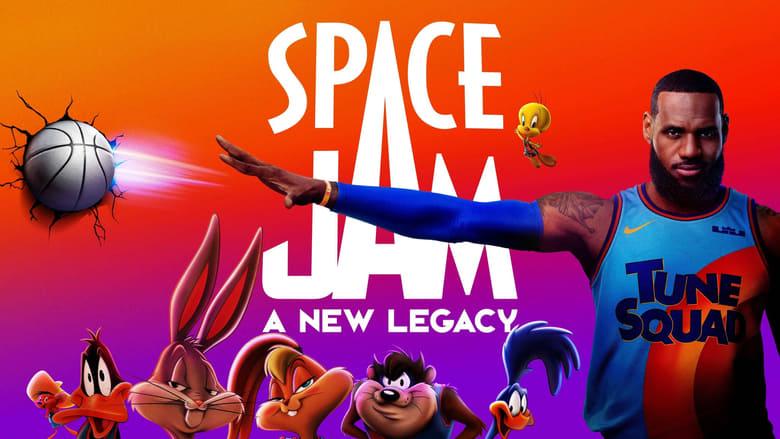 кадр из фильма Космический джем: Новое поколение