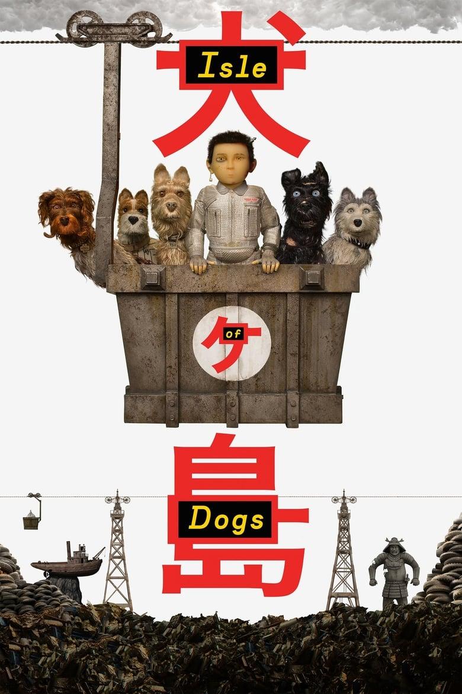 Isle of Dogs - Ataris Reise - Abenteuer / 2018 / ab 6 Jahre