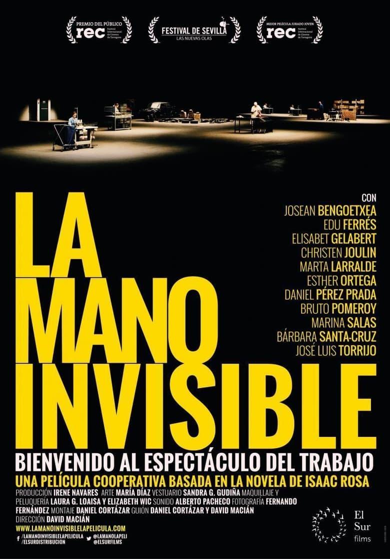 La mano invisible (2016)