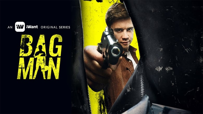 مشاهدة مسلسل Bagman مترجم أون لاين بجودة عالية