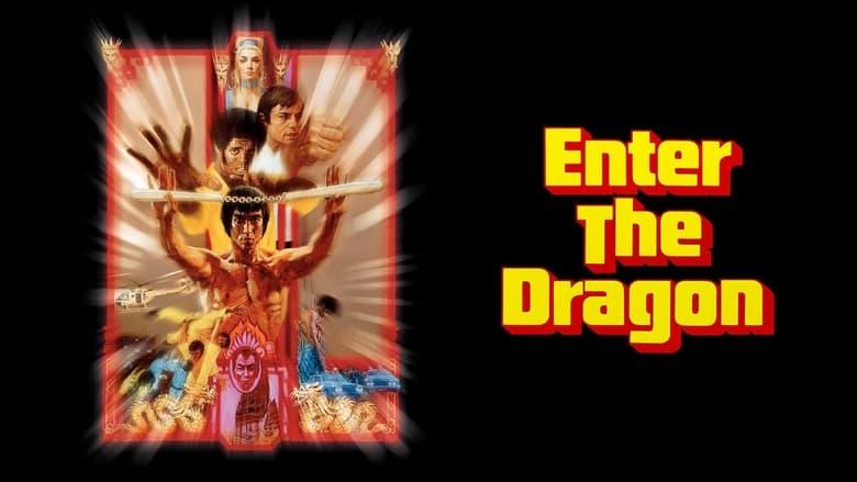кадр из фильма Выход дракона