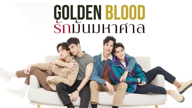 Golden Blood The Movie
