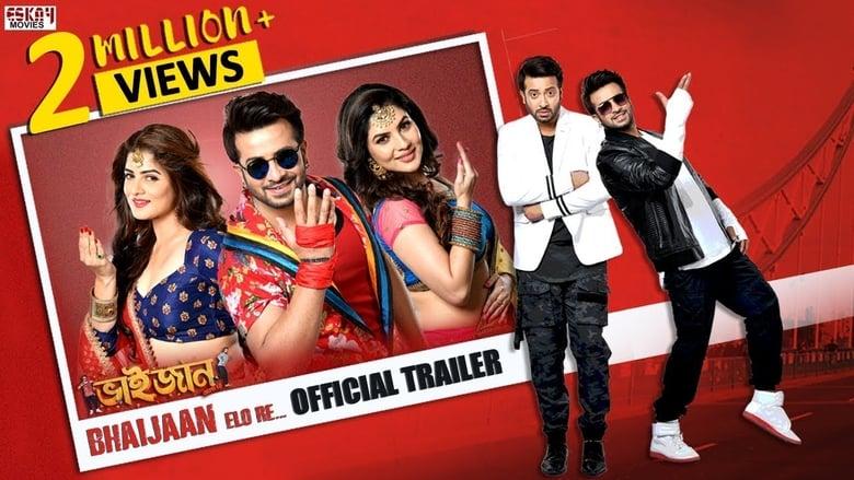 Bhaijaan Elo Re (2020) Bengali HD Movie