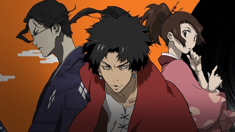Serien Stream Samurai Champloo
