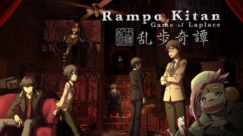 Ranpo Kitan: Game of Laplace