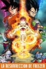 Dragon Ball Z - La Résurrection de 'F'