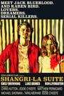 Shangri-La Suite (2016)